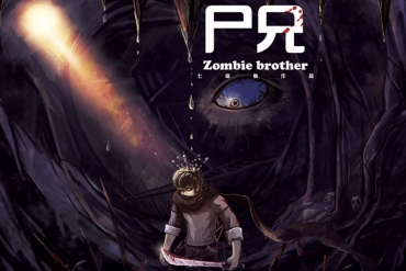 zombie-brother